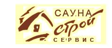 СаунаСтройСервис - строительство саун и турецких бань, г. Москва, Дмитровское шоссе д. 110